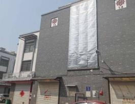 安徽亳州康美物流园内墙面物流园区单面大牌