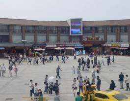 陕西西安临潼区秦始皇兵马俑博物馆S8区域景区LCD电子屏