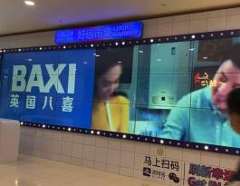 广东广州南沙万达广场商超卖场LCD电子屏
