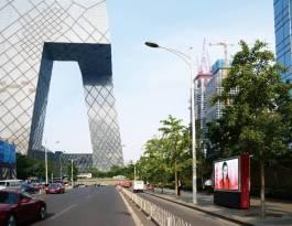 北京东城区国贸中心商务区写字楼LED屏
