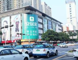 广东深圳南山区桃园路与常兴路交汇常兴天虹广告牌写字楼单面大牌