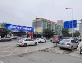 山东菏泽牡丹区菏泽汽车总站北门口对过汽车站多面翻大牌
