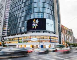 上海静安区南京西路与华山路交汇处商超卖场LED屏