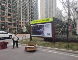 安徽蚌埠蚌山区阿尔卡迪亚·蓝天城小区高端住宅灯箱