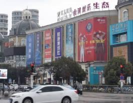 安徽蚌埠蚌山区淮河文化广场市民广场单面大牌