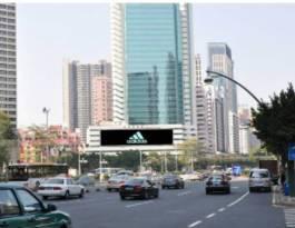 广东广州越秀区环市东路好世界广场写字楼LED屏
