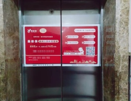 江苏徐州云龙区新元大道奥都花园北区1-3期一般住宅电梯海报