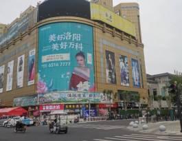 河南洛阳西工区应天门与建业凯旋广场附近商超卖场多面翻大牌