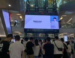北京大兴区西红门荟聚购物中心商超卖场LED屏