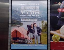 湖南衡阳蒸湘区立新大道冠都现代城高端住宅框架海报