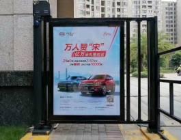 湖南衡阳银泰红城小区行人出入口高端住宅框架海报