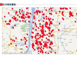 湖南长沙岳麓区含浦镇联丰路蔷薇国际高端住宅门禁