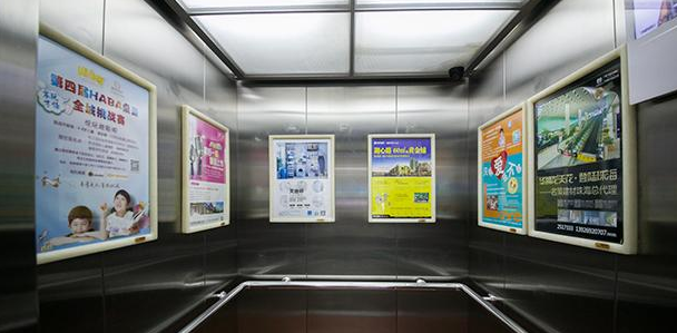 电梯广告内容展示要点,一并笑纳其优势