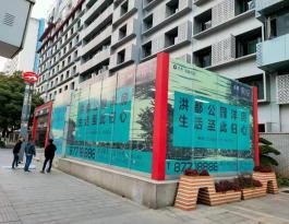 南昌地铁1号线2号线出入玻璃幕墙广告/户外/外立面全包围