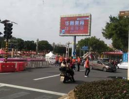 梅州市人民广场显示屏