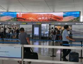 江苏南京禄口机场T1T2出发安检口LED屏