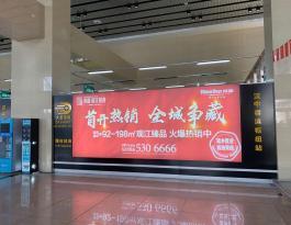 陕西汉中汉台区高铁枢纽站广告招商