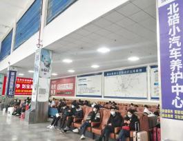 重庆市北碚区长途汽车站内广告牌及包柱广告位招商