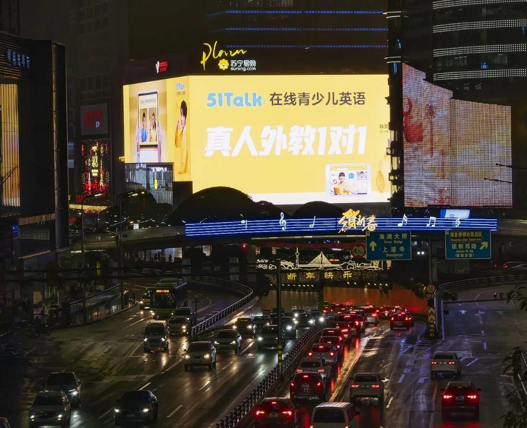 李佳琦登上户外LED大屏!线上线下营销原来可以这样做!
