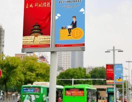 九江市火车站广场道旗广告