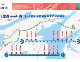 江西九江湖口至八里湖市政府路线公交广告