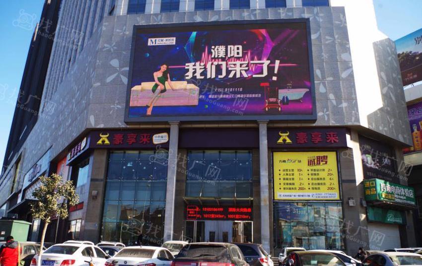 河南省濮阳市黄河路与长庆路交叉口东北角LED大屏
