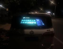 重庆出租车车载投影视频广告