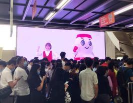深圳地铁4号线LED高清有声大屏