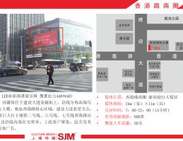 武汉江岸区商圈香港路浙商大厦户外LED屏