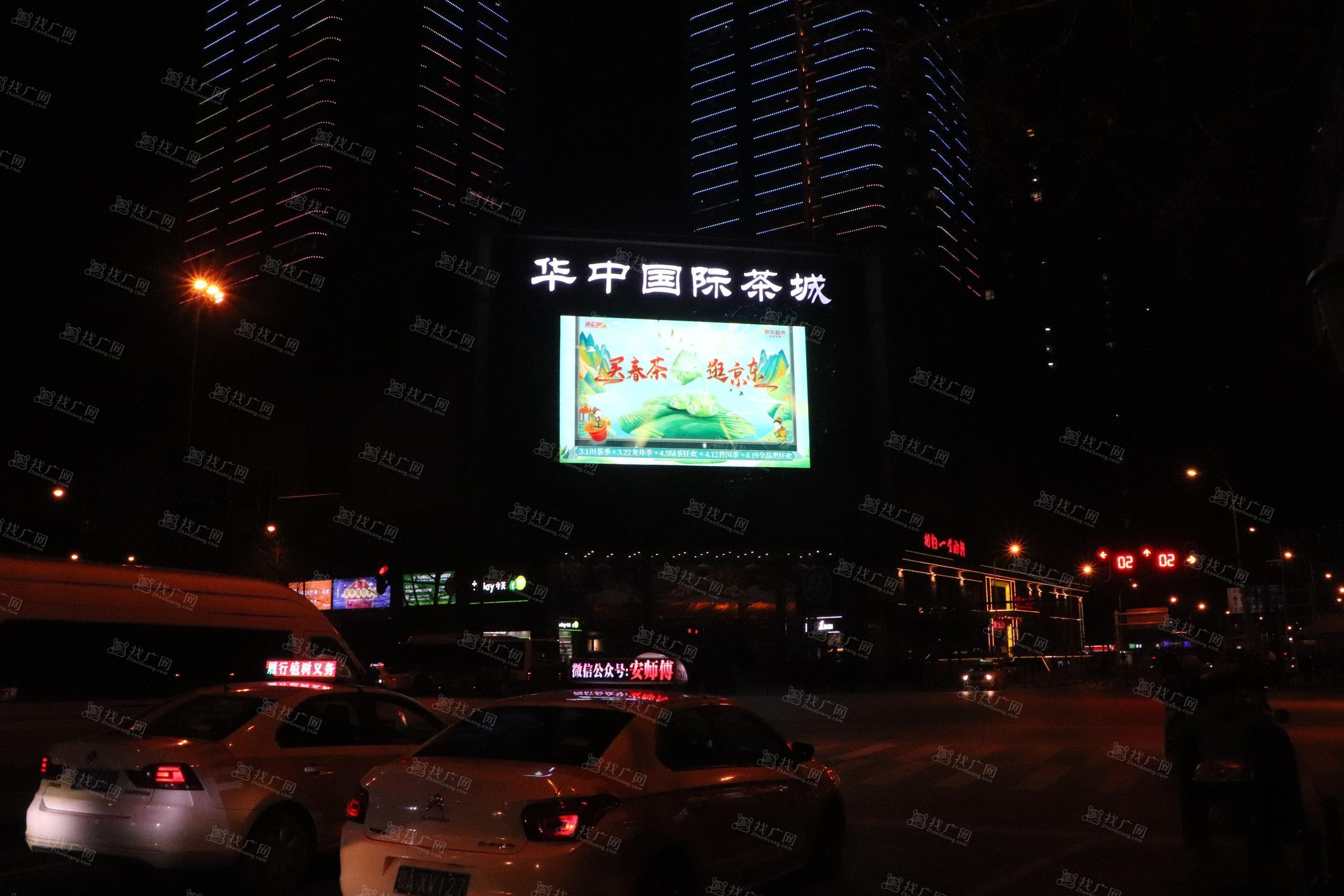 武汉市汉口核心商圈汉正街户外LED