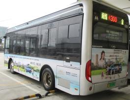 苏州公交车身