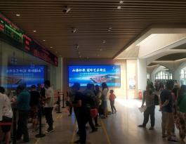 【京海传媒】广西北海国际客运港LED