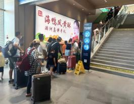 【京海传媒】广西北海国际客运港码头室内灯箱广告位