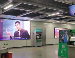 深圳地铁总共10条线路所有屏幕