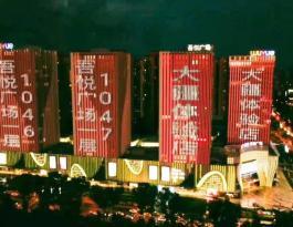 长春市地标灯光秀