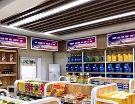 湖南全省中石化加油站便利店货架/橱窗广告位