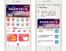 中国石化湖南石油-微信公众号-400万+粉丝