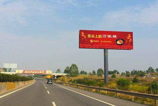 高速公路廣告牌安裝注意事項,了解多多益善