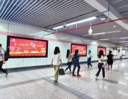 河南郑州郑州地铁全线各站资源地铁灯箱广告