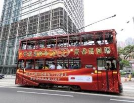 广东深圳深圳,南京,武汉,重庆,成都,香港等公交车车身广告