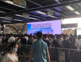 深圳地铁4号线LED大屏独家资源,视频+图片+声音结合一起。
