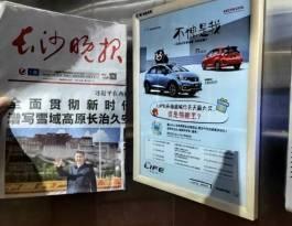 湖南长沙长沙大厦写字楼电梯广告