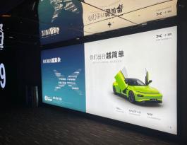 北京海淀区全海淀区复兴路69号蓝色港湾购物中心北区5层耀莱成龙影城(五棵松店)电影院灯箱广告