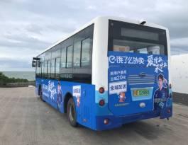 海南东方海南省东方市公交车车身广告