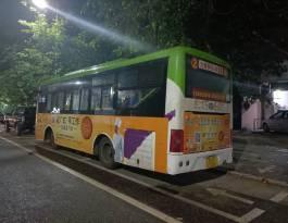 海南琼海海南省琼海市公交车车身广告
