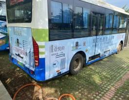 海南儋州海南省儋州市公交车车身广告