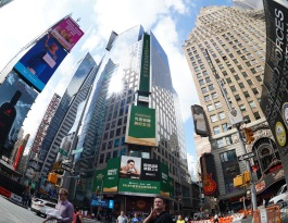海外美国全美国纽约时代广场汤森路透广告屏43号和第七大道交叉口海外国际LED屏