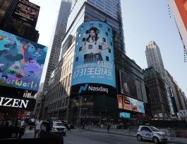 海外美国全美国纽约时代广场纳斯达克证券交易所外的半圆柱股市行情播报大屏海外国际LED屏