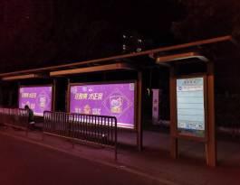 海南陵水黎族自治县陵水县公交车站候车亭公交车站灯箱广告