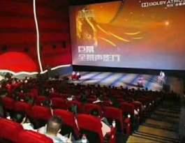 河南三门峡灵宝函谷路与新华路交叉口恒隆购物广场4层电影院映前广告